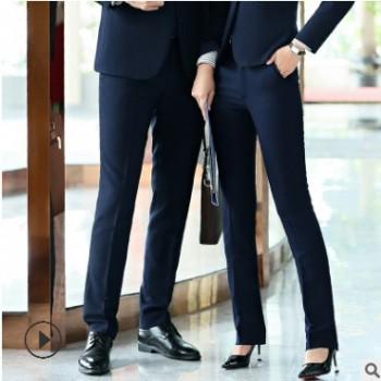 职业装工作服男女同款男士商务三色长裤直筒型四季西弹力平纹西裤