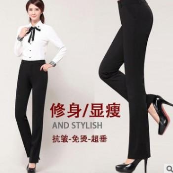 厂家直销春秋季修身免烫女士西裤商务休闲西装女长裤正装黑色裤子