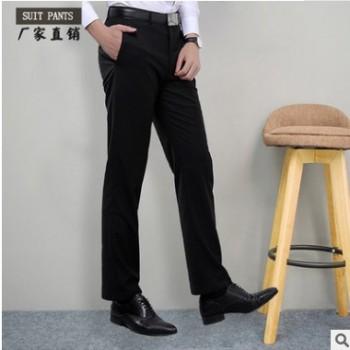 厂家直销春秋季修身免烫男士西裤商务休闲西装女长裤正装黑色藏青
