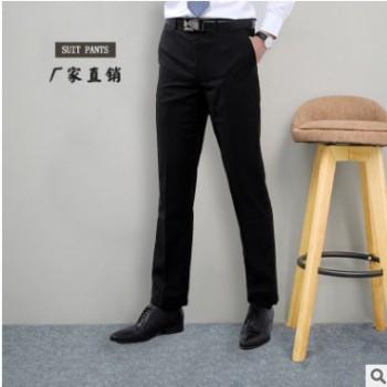 厂家直销男装四季修身男士西装西裤商务休闲职业正装男士黑色裤子