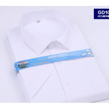 春夏新款男女式职业衬衫短袖韩版修身商务正装免烫纯色衬衣绣logo