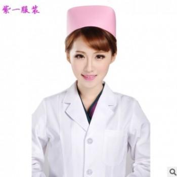护士帽白色蓝色粉红色加厚涤卡加杠燕尾帽医生帽护士医生服