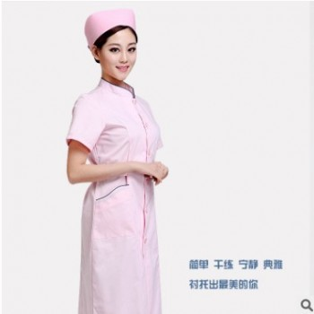 长短袖定制立领护士服女式医生工作服秋冬夏美容药店卫校可印LOGO