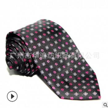 直供武汉现货领带 e38现货韩版领带 蓝色网格领带 广州华迪领带厂