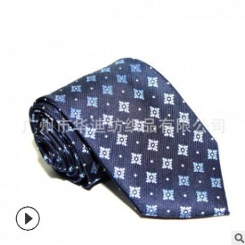 直供湖北现货领带 e35现货韩版领带 蓝色方格领带 广州华迪领带厂