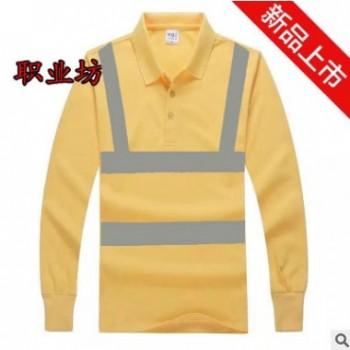 (长袖新款)建筑施工道路环卫安全服工地服反光现货长袖纯棉衣服