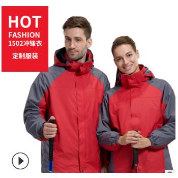 加绒加厚户外冲锋衣两件套秋冬保暖三合一男女款防风登山服外套