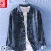 男装亚麻格子长袖衬衫韩版 时尚青年休闲麻衣文艺格子棉麻衬衣男