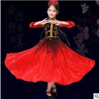 舞蹈新疆新款演出服儿童新款裙维族裙幼儿园新款服六一儿童演出服