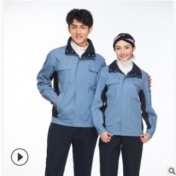 现货新款2019春秋男式工作服制服套装长裤时尚都市连帽