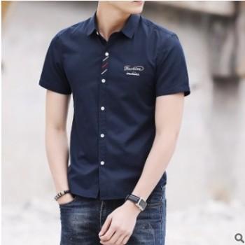 夏季新款衬衫男短袖韩版修身潮流青少年学生休闲薄款个性半袖衬衣