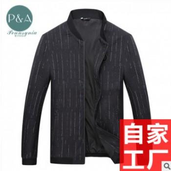 男式夹克定制印logo刺绣男士夹克加工网单男装外套小批量订做