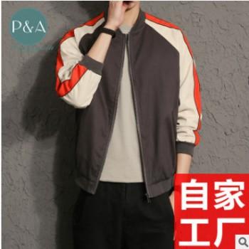 秋季夹克男式定制工装jacket男装风衣加工男士外套订做印logo刺绣