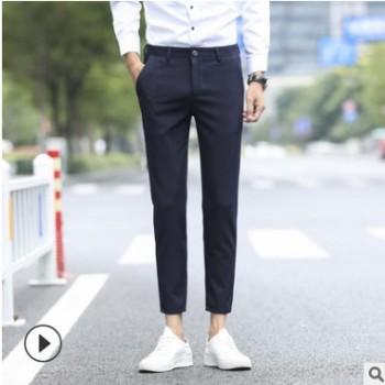 2019新款夏季薄款男式休闲裤男士裤子韩版青年小脚弹力长裤九分裤
