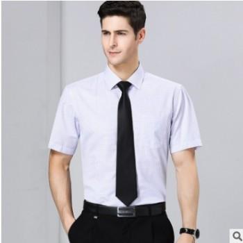 夏季新品男式纯棉短袖衬衫商务正装免烫抗皱条纹衬衣蓝色短袖衬衫