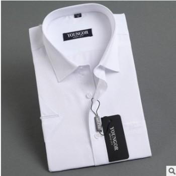 夏季新款男式短袖衬衫商务休闲职业正装格子免烫棉衬衣中年白色