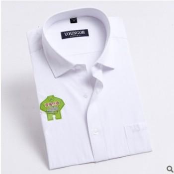 夏季新款男式纯白色短袖衬衫商务绅士薄款职业装上班工作服衬衣