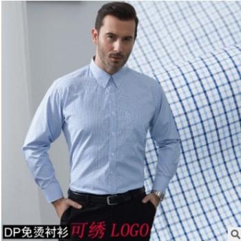 春秋新品男式长袖衬衫商务休闲正装职业装中年免烫抗皱男衬衣条纹
