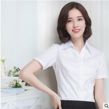 女士短袖V领衬衫 暗斜纹商务修身白衬衣 OL白领职业装