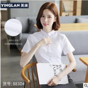 职业白衬衫女短袖正装小领夏季修身ol工作服工装清新白色衬衣韩范
