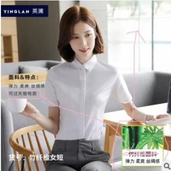 暗扣防走光竹纤维衬衫女长袖韩版修身显瘦免烫衬衣职业装工作服装