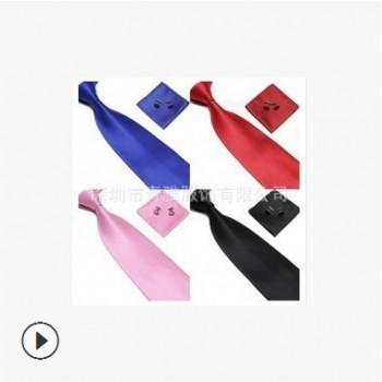 男士纯色领带 结婚商务单色领带伴郎领带 8cm团体领带批发