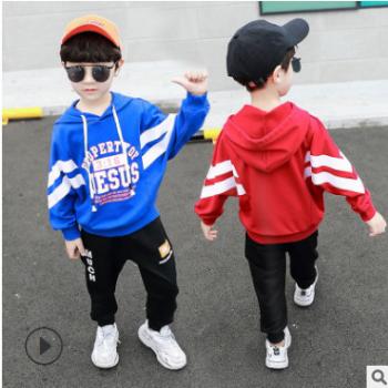 包邮 男童秋装套装2019新款韩版春秋中小童儿童潮流卫衣两件套