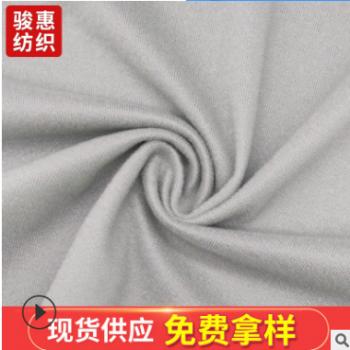 现货供应 台湾进口纱线亮光尼龙粘扣布