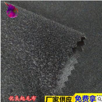 厂家供应高品质尼龙起毛布 吸湿排汗粘扣魔术布 可复合耐粘扣OK布