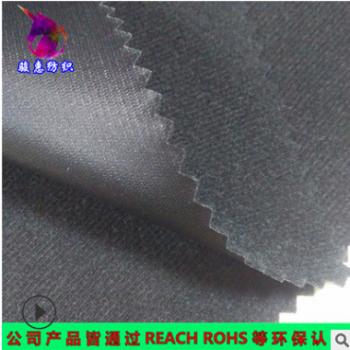 厂家供应各种高强尼龙粘扣布 可复合OK布 耐粘扣魔术布