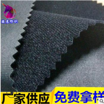 厂家供应 耐粘尼龙粘扣布 经编高性能护具粘扣布 康护用具粘扣布