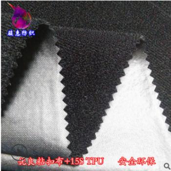 厂家批发 优良台湾进口纱线尼龙粘扣布 贴合牢度强 耐粘扣 可复合