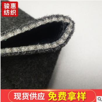 厂家批发定制防静电魔术粘扣布 可复合阻燃魔术布 粘扣性强魔术布