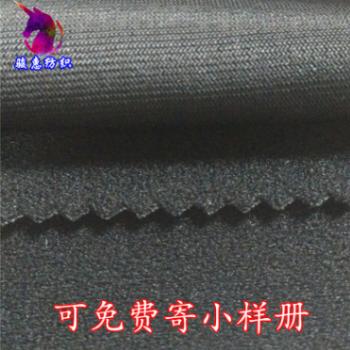 厂家批发 防静电粘扣布 可复合魔术布 N20粘扣布复合15s 热熔胶