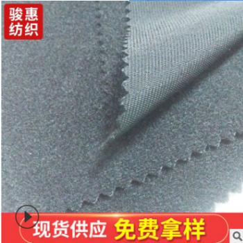 厂家供应 优良涤纶起毛布 防火粘扣魔术布 耐粘扣可复合仿OK布