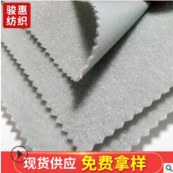 厂家供应 定制尼龙防静电粘扣布+30S PVC 尼龙高性能阻燃粘扣布