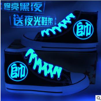 夜光帆布鞋动漫火影忍者周边鞋子高帮板鞋男女学生运动鞋韩版潮