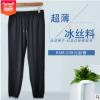 夏季冰丝超薄男士休闲裤不变形不闷热速干运动裤弹力裤 厂家直销