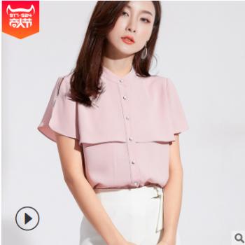 2019夏季新款品牌女装纯色立领分叉荷叶袖小衫气质百搭雪纺衫短袖