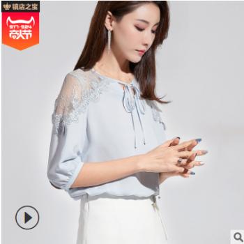 2019夏季新款清新韩版气质女装纯色镂空露肩绑带五分袖遮肉雪纺衫