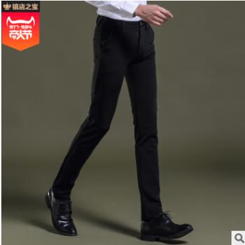 2019新款男式休闲裤 韩版修身男长裤 弹力小脚小西裤青年潮流男裤