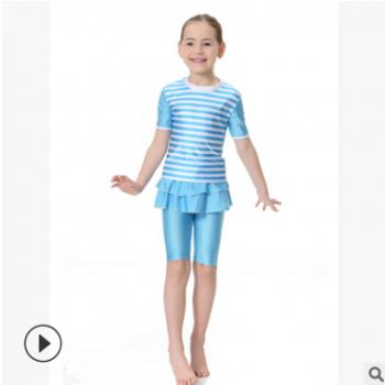 穆斯林回族女童泳装保守分体游泳衣HW20D,速卖通EBAY亚马逊热卖