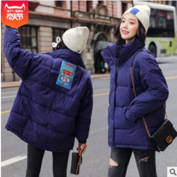 2019羽绒棉服女韩版新款宽松大码加厚面包棉服学生立领中长款外套
