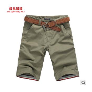 2018夏季短裤男纯棉纯色中裤子休闲裤男修身男士五分裤男沙滩裤子