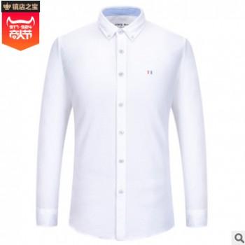 跨境专供 men shirt男式时尚青年精纺水洗纯棉牛津纺衬衫男长袖