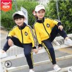 幼儿园园服春秋装儿童运动会班服黄色蓝色学院风小学生校服套装