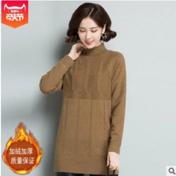 冬女中长款加绒加厚针织衫毛衣纯色加大码宽松弹力衫一体绒保暖衣