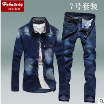 2019春夏装新款男士韩版修身牛仔长袖衬衫套装牛仔裤低于148投诉