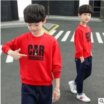 男童春秋款儿童卫衣2019新款中大童打底衫韩版男孩小孩上衣洋气潮