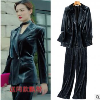 明星同款金丝绒西装套装女韩版休闲时尚气质职业OL西服外套两件套